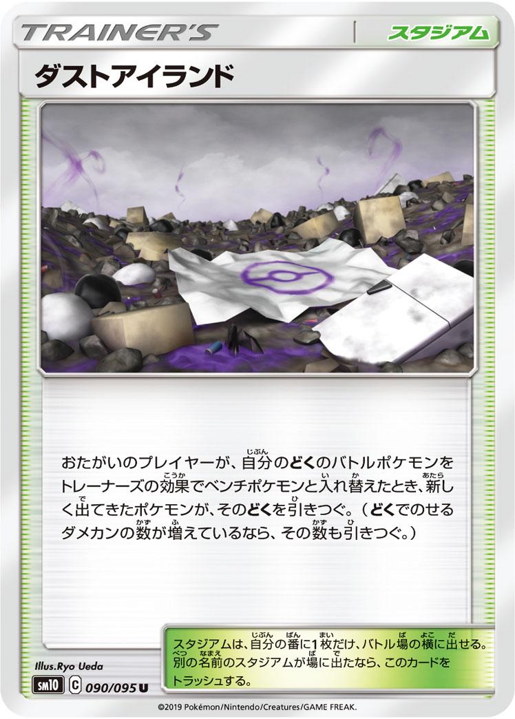 デッキ ストリンダー v 環境破壊!!!【反逆クラッシュ】