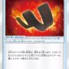 【ポケカ】「ジージーエンド」の追加公開カードを前評価!(19/03/18)