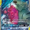 【ポケカ】新カード大量公開!性能を紹介!【ミラクルツイン】