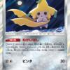 【ポケカ】汎用カードについて解説!まずはこれらを集めてみよう!【おすすめカード】