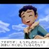 【ポケカ】スターターセットV5コンプリートバトルボックス:レビュー【剣盾】