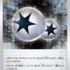【ポケカ】新カード《ツインエネルギー》を有効活用できそうなポケモンを紹介!【VMAX