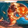 【ポケカ】4月発売の強化拡張パック「爆炎ウォーカー」情報公開!今後の販売スケジュ