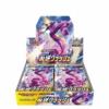 【ポケカ】「反逆クラッシュ」の収録カードリスト(草~超ポケ)【随時更新】