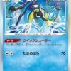 【ポケカ】2つの特性でコントロール!《インテレオン》を使おう!【カード解説14枚目